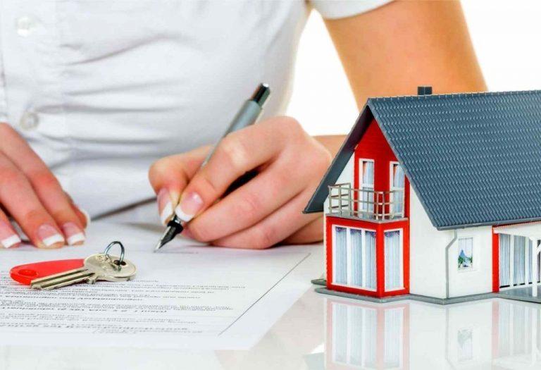 Ипотечные кредиты и условия их страхования